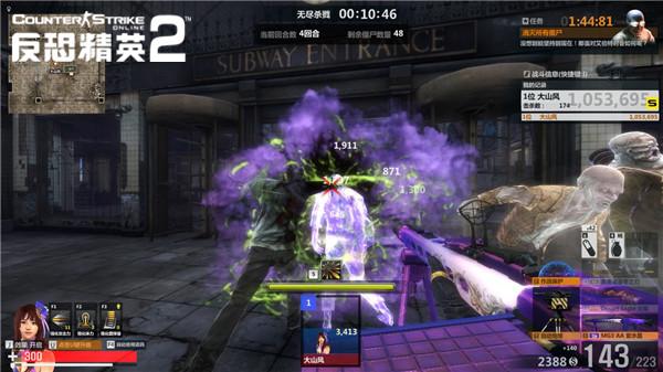 CSOL2全新玩法无尽杀戮 年度SS级武器今日登场!